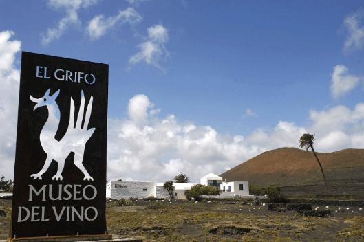 Музей вина и винодельня Эль Грифо, одна из самых старых в Испании